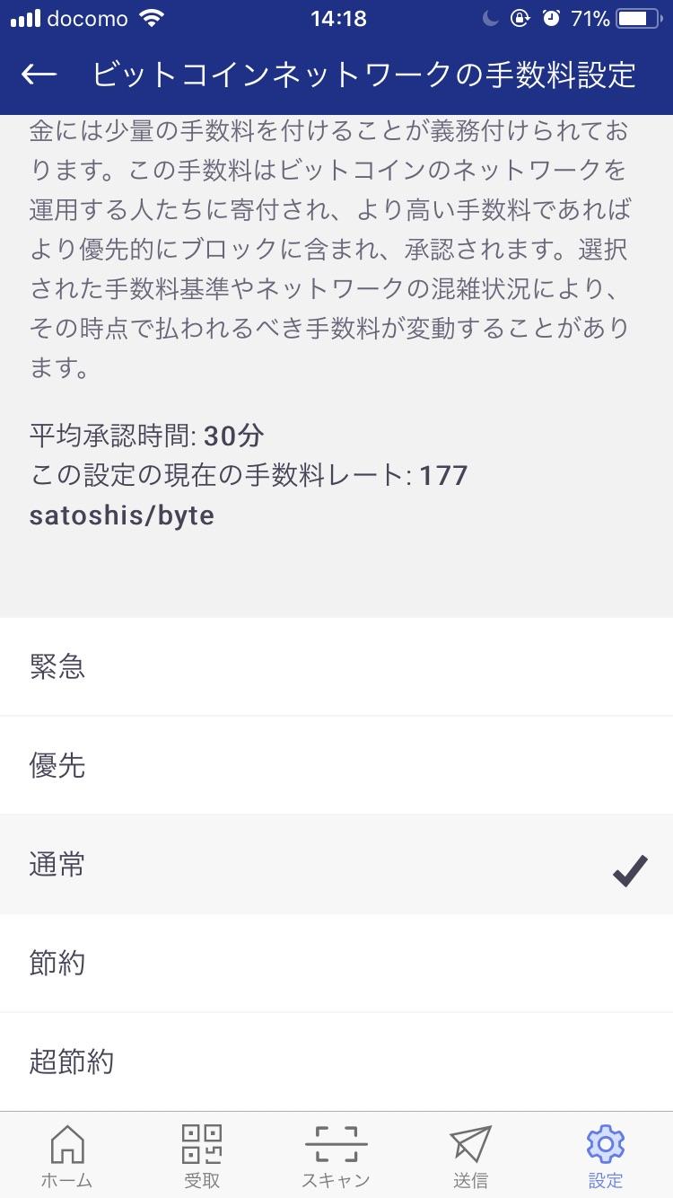 Satoshis byte ビットコイン